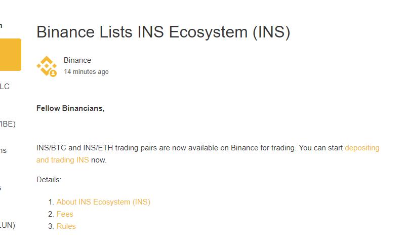 バイナンスに $INS(INS Ecosystem)が上場!仮想通貨取引所ニュース速報