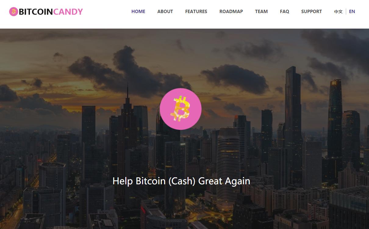 ビットコインキャンディがビットコインキャッシュから1月13日ハードフォーク。$BCH(Bitcoin cash/ビットコインキャッシュ)仮想通貨ニュース速報