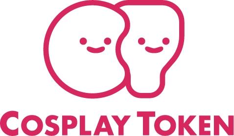 世界最大級のコスプレプラットフォーム 「Cure WorldCosplay」が「Cosplay Token(略称$COT)」の発行に伴いトークンセールを実施予定。仮想通貨ICOニュース速報