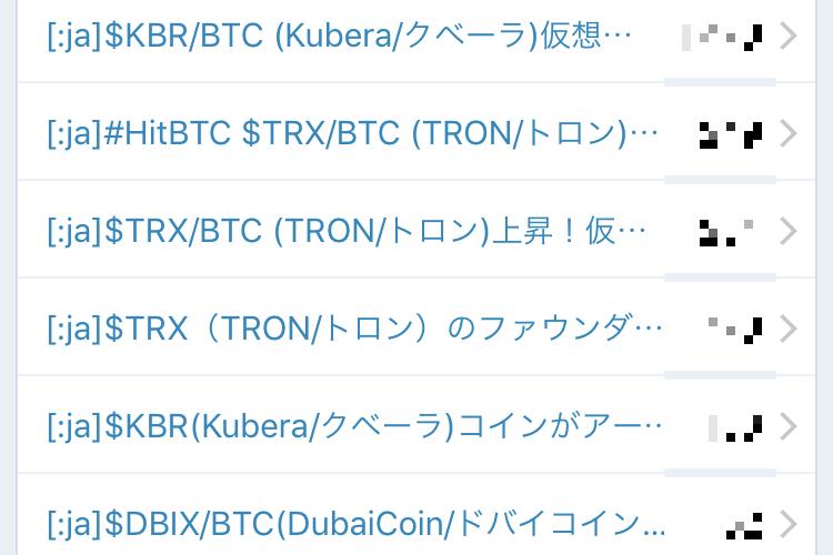 密かに注目の集まる$KBR(Kuberaクベーラ)安い今が買い時?当ブログアクセス数NO.1はクベラコインの記事。仮想通貨情報