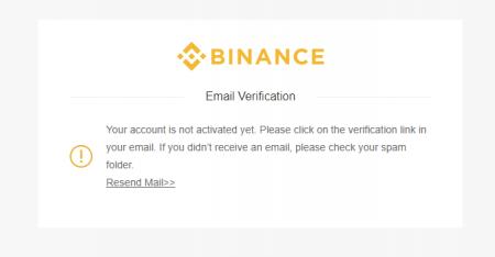 バイナンスで認証メールが届かず登録完了できない場合の対応方法(メール再送方法)仮想通貨海外取引所BINANCEトラブル対処法