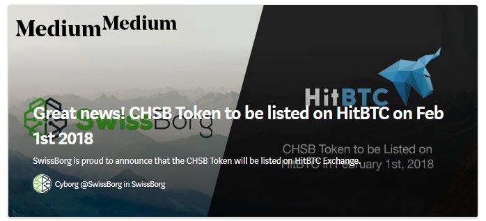 $CHSB(Swissborg)トークン2018年2月1日HitBTC上場!仮想通貨:アルトコイン(草コイン)ニュース速報