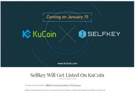 $KEY(Selfkey)がKucoinに1月15日上場予定!仮想通貨オルトコイン(草コイン)ニュース速報