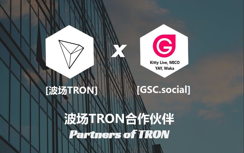 TRON、Mico/Kitty Live/Waka/Yay/GSC(Global Social Chain)との戦略的パートナーシップ。$TRX(TRON/トロン)アルトコイン(草コイン)最新ニュース速報