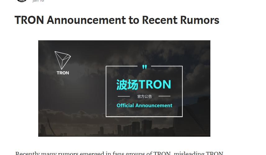 TRONが偽サイトやデマに対しての注意喚起をMediumへ投稿。$TRX(TRON/トロン)仮想通貨オルトコインニュース速報