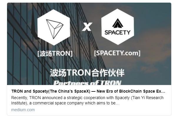 TRON Spacetyと戦略提携。2018年にブロックチェーン駆動のテスト衛星を宇宙空間に送る予定。仮想通貨$TRX(TRONトロン)アルトコイン最新ニュース速報