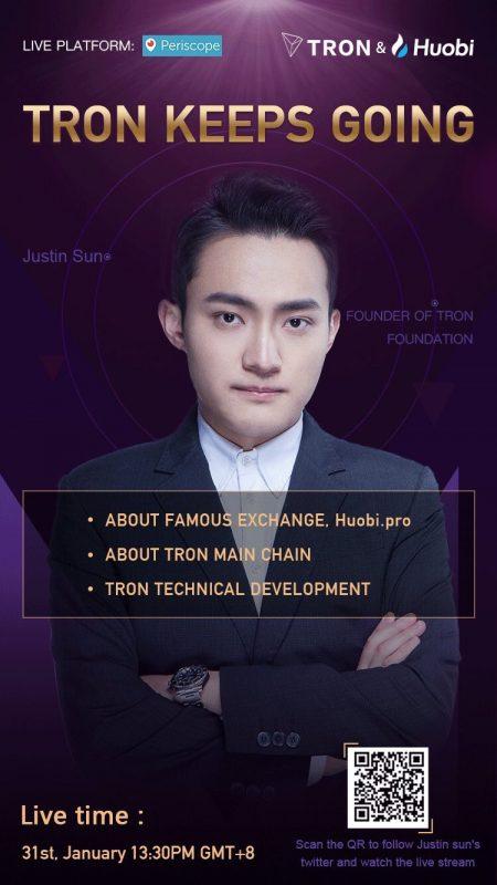 TRONジャスティン・サンがライブ配信告知!Hubioについてなど。1月31日午後13時30分(GMT + 8北京)~仮想通貨アルトコイン$TRX(TRON)動向。最新ユース速報