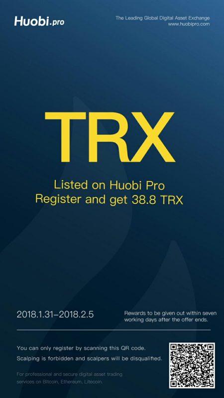 38.8TRON無料ゲットのチャンス!Hubio登録でタダで仮想通貨をGET!仮想通貨$TRX(TRON/トロン)アルトコインお得情報。最新ユース