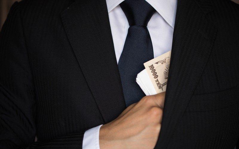 「億り人」と国税局の攻防。ビットコインの課税を逃れる「億り人」の知恵。仮想通貨税金/確定申告関連最新情報