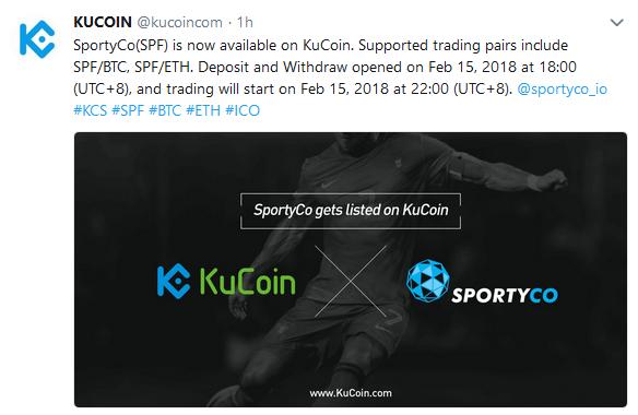 $SPF(SportCo)がKuCoinに上場!仮想通貨取引所アルトコイン新規上場最新情報
