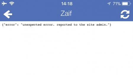 ザイフ アプリ画面にエラー。メンテナンスの影響か。仮想通貨国内取引所Zaif最新ニュース速報