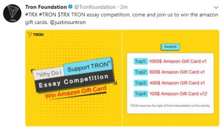$TRX/TRONエッセイコンテスト開催!1位は1000ドル分のAmazonギフトカードが賞品!仮想通貨アルトコイン$TRX(TRON/トロン)最新ニュース速報