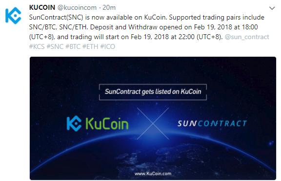 $SNC(SunContractサンコントラクト)がKuCoinに上場!仮想通貨取引所アルトコイン新規上場最新情報