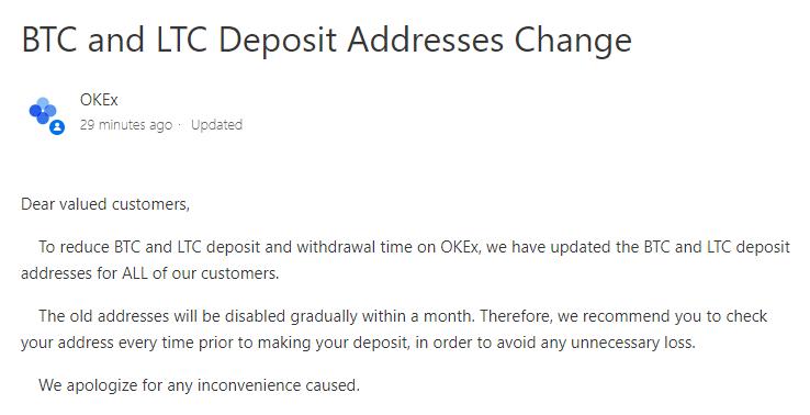 注意!OKEx全ユーザーの$BTC/$LTCの入金アドレスを更新。旧アドレスは1カ月以内に無効。仮想通貨取引所最新ニュース速報