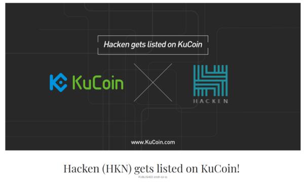 $HKN(Hacken)がKuCoinに上場!仮想通貨取引所アルトコイン新規上場最新情報