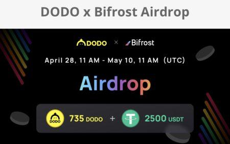 エアドロップ!2500 USDT + 735 $DODO。仮想通貨を無料で稼ぐ。最新情報2021年4月28日